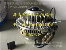 潍柴WP10发动机电控硅油风扇离合器总成 /612600061489