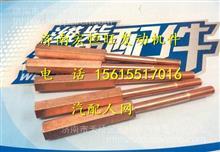 潍柴发动机排气管紧固螺栓/ 612600110952
