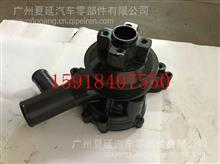 东风柳汽/宇通客车/金龙客车/玉柴动力水泵/G0100-1307100