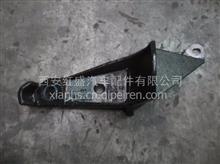 陕汽德龙F3000X3000驾驶室配件前悬置左支座/DZ1640430010