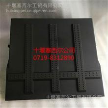 3703311-KF100东风天锦汽车蓄电池盖电瓶盖/3703311-KF100