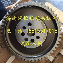 潍柴WD618凸轮轴正时齿轮/614050053