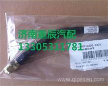 080V12305-5303重汽曼MC07喷油泵回油管/080V12305-5303