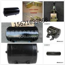 北汽福田时代储气筒组件/L0356305032A3