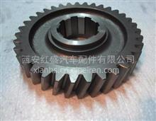 陕汽奥龙从动圆柱齿轮/199014320137