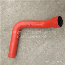 陕汽德龙X3000原厂发动机成型进水管/SZ953000824