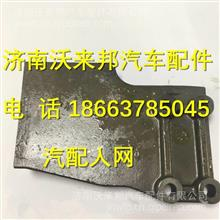 E32F6-8104040A玉柴YC4110加强空调压缩机支架/E32F6-8104040A