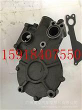 玉柴客车水泵/L3000-1307100F