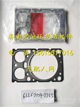 潍柴WD615汽缸垫/612600040355