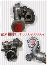 涡轮增压器机 宝来速腾途安甲壳虫奥迪1.8T 53039880052 博格华纳/53039880052