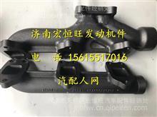 潍柴WP10H后排气歧管/611600110183