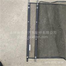陕汽德龙原厂散热器防虫网/SZ953000827