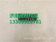 080V04102-0155重汽曼MC07氣門彈簧/080V04102-0155