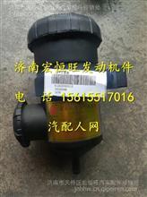 潍柴WP12油水分离器/612630060015