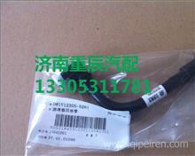 081V12305-5261重汽曼MC07滤清器回油器/081V12305-5261