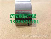 081V02410-0693重汽曼MC07连杆轴瓦/081V02410-0693