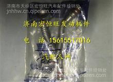 潍柴道依茨发动机机油散热器进水管/13035193
