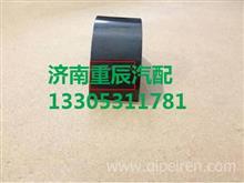 081V02410-0692重汽曼MC07连杆轴瓦/081V02410-0692
