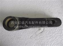 供应中国陕汽德龙F3000驾驶室配件转向垂臂/DZ9100470238
