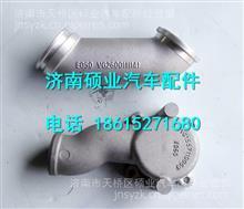 VG2600111141   VG1557110053重汽发动机EGR连接弯管/VG2600111141   VG1557110053