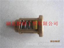 【3936365】福田卡车康明斯柴油发动机ISF2.8机油散热器减压阀/3936365