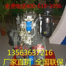 船用柴油机50马力柴油机4100配齿轮箱可信赖的/1078