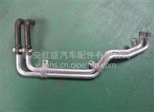 陕汽德龙F3000暖风铝管总成(前围)/DZ15221844003