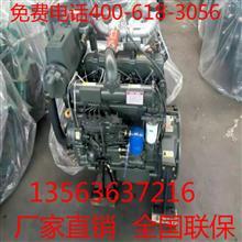 潍柴潍坊R6105柴油机缸盖垫好用的/1078
