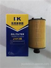 环球机油滤清器J-613B/11款柯兰多2.0L柴油版/6711803009