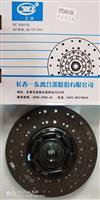 一汽长春解放J6离合器配件 离合器片 离合器从动盘总成 离合器摩擦片1601210-BA1H/A DD430-099/1601210-BA1H/A