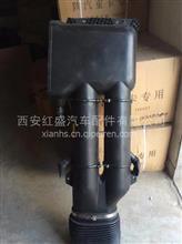 供应中国陕汽德龙F3000车身附件进气扁管总成/DZ9114190901