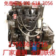 潍柴490p柴油发动机大修包全车垫加盟