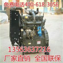 潍坊柴油机4105离合器总成压盘摩擦片报价合理的/1078