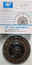 一汽长春解放J6离合器配件 离合器片 从动盘总成 离合器摩擦片A1H/1601210-BA1H/A