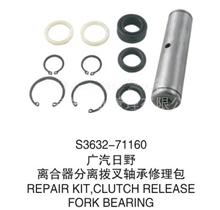 广汽日野700水泥搅拌车,泵车 离合器分离拨叉修理包 /S3632-71160