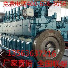潍坊4102起动机启动马达发动机品质好的/1078