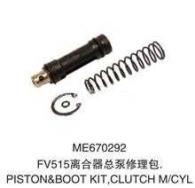 三菱FV515水泥搅拌车,泵车 离合器总泵修理包 /ME670292