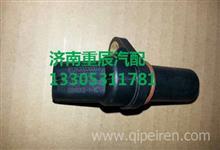 612630030007潍柴道依茨电喷发动机转速传感器/612630030007
