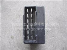 供应中国陕汽德龙F2000、M3000通用配件闪光器/DZ91189582050