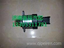 612600081583潍柴道依茨WP6电喷发动机喷油泵流量计量单元/612600081583
