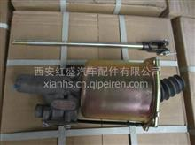 供应中国陕汽奥龙制动系统配件离合器分泵/DZ9112230166