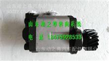 612600130516潍柴发动机方向机转向齿轮泵
