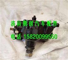 WG9625478228重汽豪沃T5G动力转向助力器总成 /WG9625478228