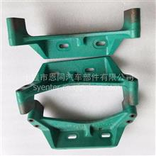 供应东风康明斯发动机配件发动机悬置支架/C3967139