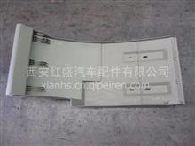 陕汽德龙F3000右后翼子板/DZ13241230414