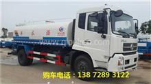 10吨绿化洒水车/东风