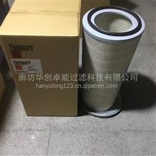 AF25125M  AF25126M弗列加空气滤芯弗列加厂家/AF25125M  AF25126M