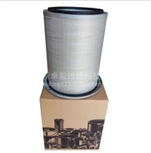 弗列加空气滤芯A478-020康明斯发电机组空气滤芯/A478-020