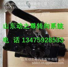 3401000Z4820江淮客车转向器总成/3401000Z4820