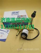 13034183潍柴天然气发动机废气控制阀/13034183